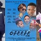 Oreoluwa Adedoyin and Rotimi Salami in Ofeefe (Mirage) (2019)