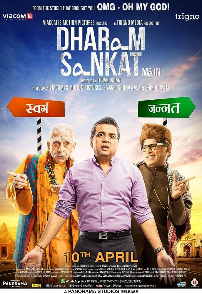 Dharam Sankat Mein 2015 DvdRip 300mb 480p MKV