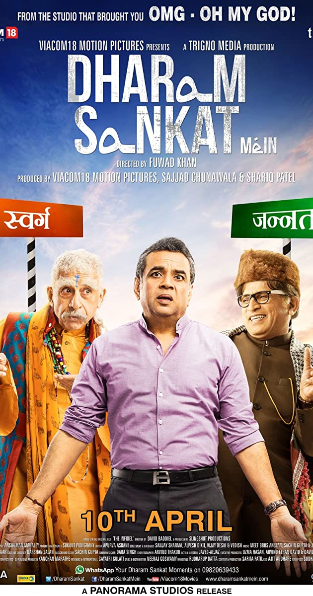 dharam sankat mein movie download filmywap