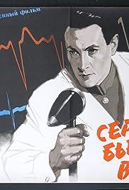 Serdtse byotsya vnov Poster