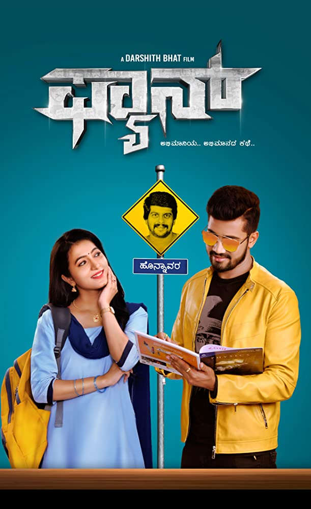 Fan 2019 Kannada 400MB HDRip ESub Download