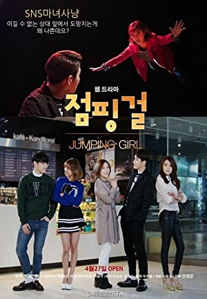 Where to stream Jumping Girl