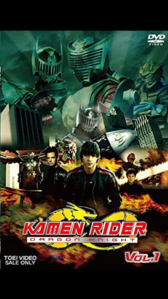 Kamen Rider: Dragon Knight (2008-2009)