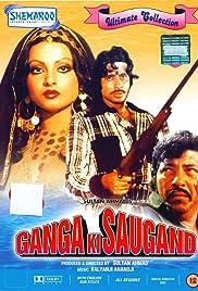 Ganga Ki Saugand Poster