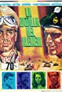 The Battle of El Alamein (1969) Poster