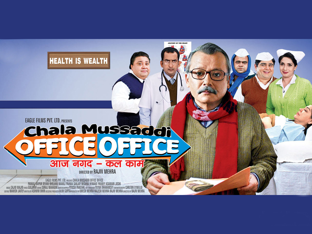 Pankaj Kapur in Office Office (2000)