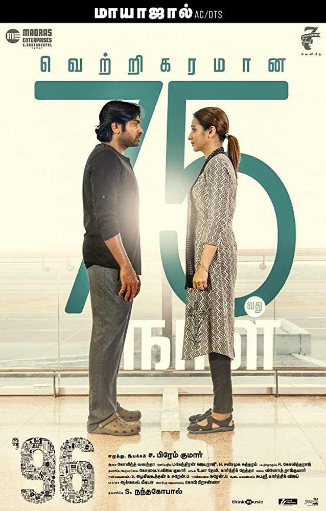 96 (2019) Hindi Dubbed 720p HDRip
