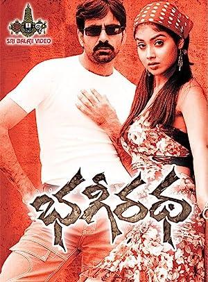 Bhageeratha movie, song and  lyrics