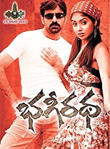 Movie video free download site Bhageeratha [hddvd]