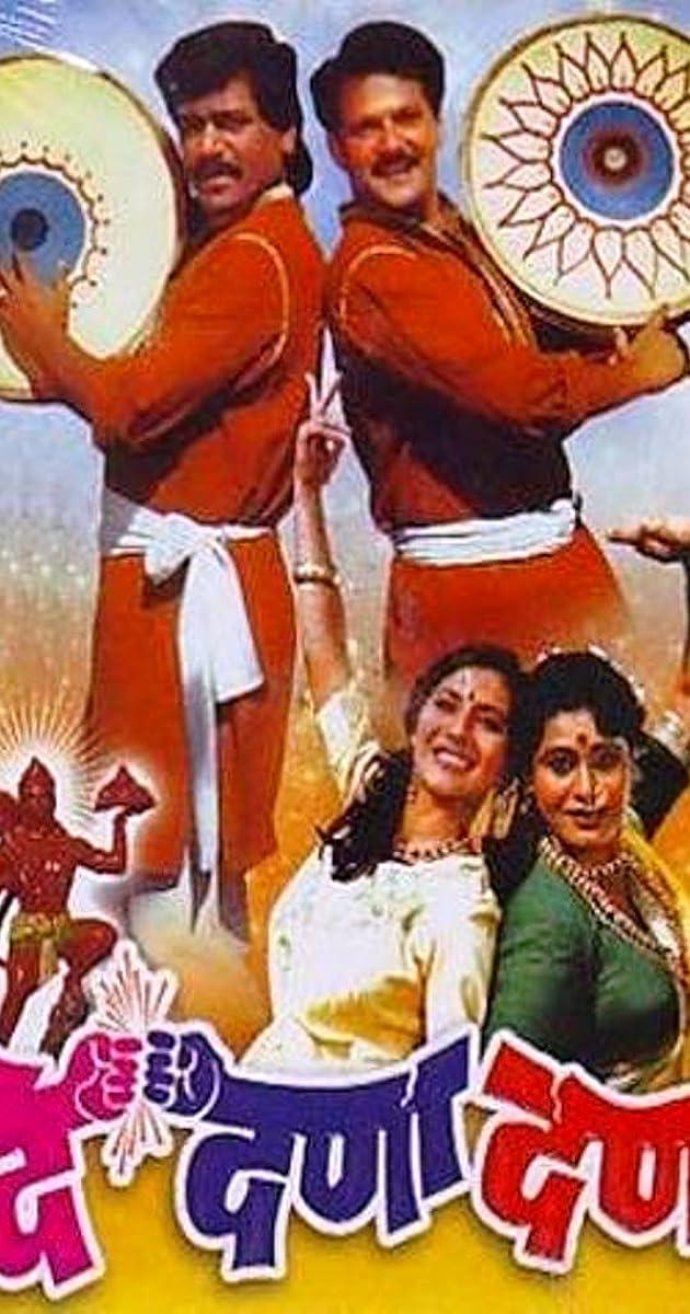 Zapatlela Tamil Movie Free Download Utorrent