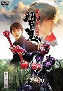 HD 1080p movies torrent download Ugomeku Jashin by none [BRRip]