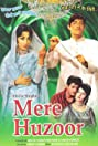 Mere Huzoor (1968) Poster
