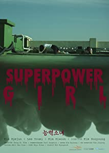 Superpower Girl by none