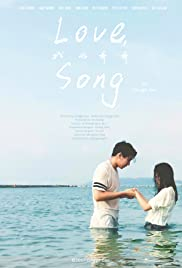 Love, Song: My Brother Poster