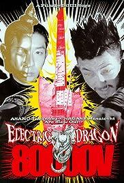 Electric Dragon 80.000 V(2001) Poster - Movie Forum, Cast, Reviews