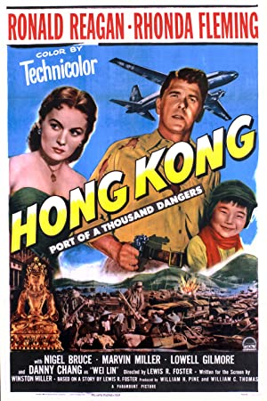 Where to stream Hong Kong
