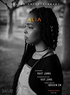 Alia (II) (2020)