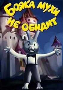 Best free movie watching sites Boyaka mukhi ne obidit [Bluray]