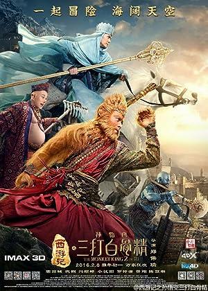 Xi you ji zhi: Sun Wukong san da Baigu Jing