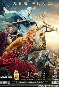 Aaron Kwok, Shaofeng Feng, Him Law, and Shenyang Xiao in Xi you ji zhi: Sun Wukong san da Baigu Jing (2016)