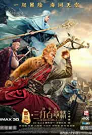 Watch Movie The Monkey King 2 (Xi you ji zhi: Sun Wukong san da Baigu Jing) (2016)