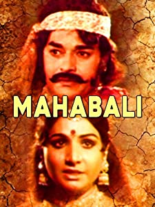 Movie trailers wmv downloads Mahabali by none [Mkv]