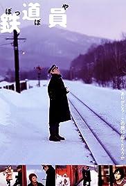Railroad Man Poster