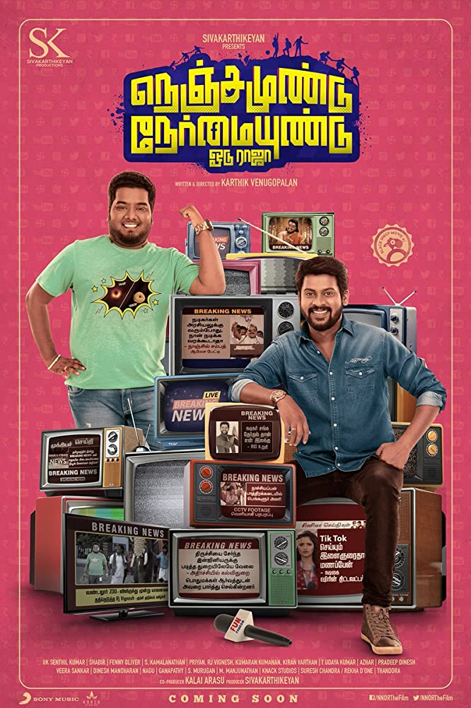 Nenjamundu Nermaiyundu Odu Raja (2019) Tamil 419MB DVDScr Download