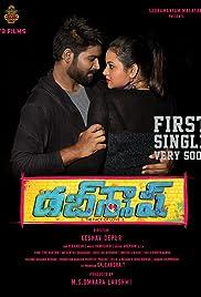 Dubsmash (2021) Telugu