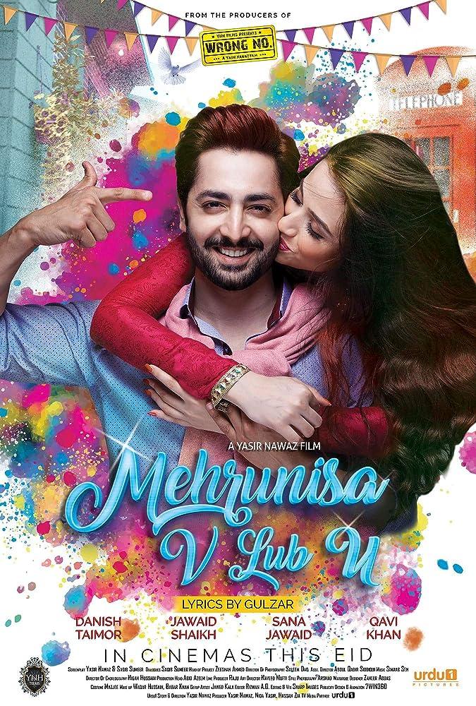Mehrunisa V Lub U (2017) Urdu 720p HDRip 999MB Download