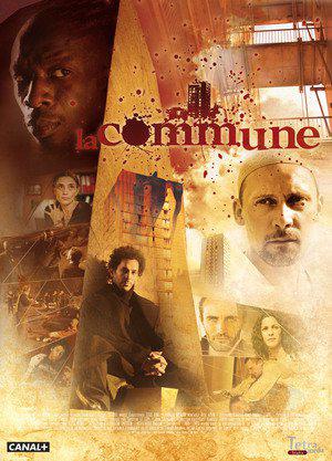 La commune (2007–)