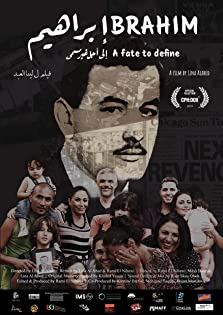 Ibrahim: A Fate to Define (2019)