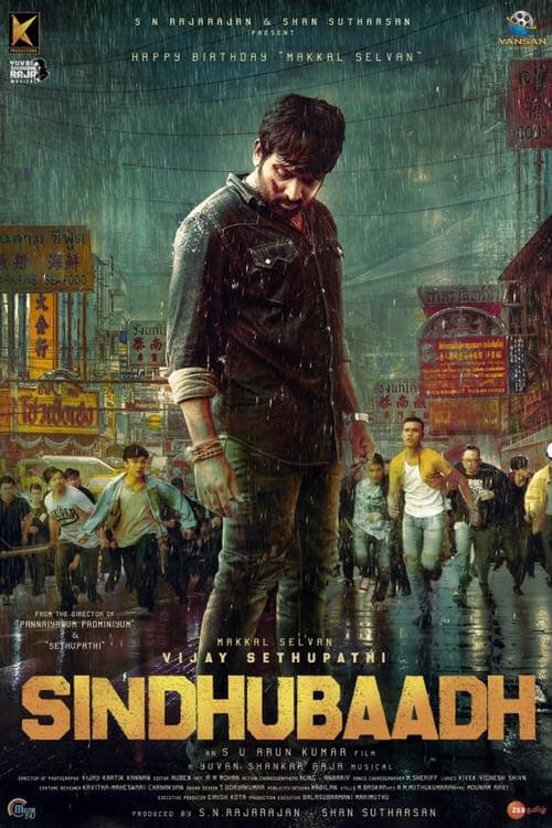 Sindhubaadh 2019 Malayalam Movie 480p HDRip 400MB x264