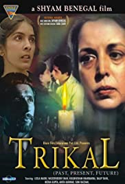 Trikal (Past, Present, Future) Poster