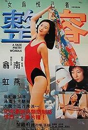 Zing yung Poster
