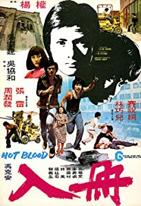 Amazon free downloads movies Ru ce Hong Kong [720px]