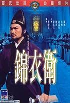 Jin yi wei