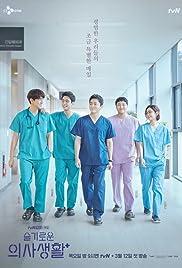 Hospital Playlist (Seulgiroun Euisasaenghal) Poster