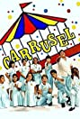 Carrusel (1989) Poster
