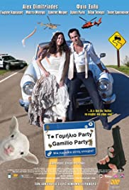 Bang-Bang Wedding! Poster