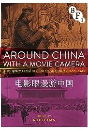 Around China with a Movie Camera Poster