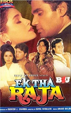 Aditya Pancholi Ek Tha Raja Movie