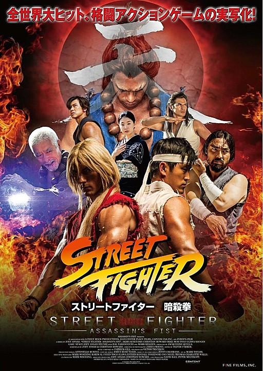 Street Fighter Assassin S Fist Tv Mini Series 2014 Photo