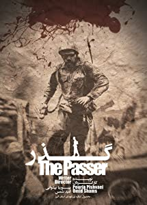 The Passer movie free download hd