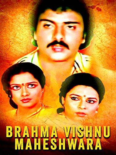 Brahma Vishnu Maheshwara ((1988))
