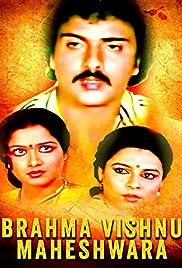 Brahma Vishnu Maheshwara Poster