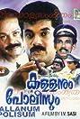 Kallanum Polisum (1992) Poster