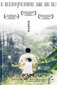 Fu zi (2006)