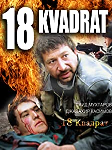 the 18 kvadrat hindi dubbed free download