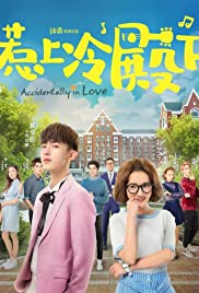 Image result for accidentally in love chinese drama